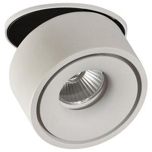 Apex Recessed Ceiling Lamp