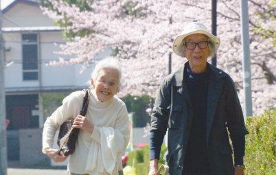 映画『人生フルーツ』:雑木林の家に暮らす、90歳の建築家と妻の豊かなふたり暮らし