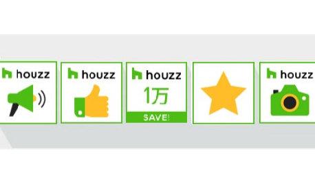 Houzzで「バッジ」を獲得する方法