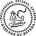 Фото профиля: Байкал