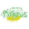 Pappus(パップス)garden&plantsさんのプロフィール写真