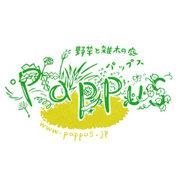 Pappus(パップス)garden&plantsさんの写真