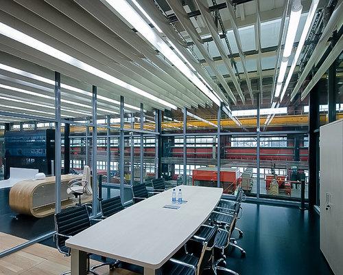 Алюминиевые ламели на заводе «Высота 239» - Обшивка и облицовка