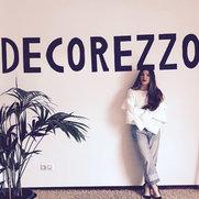 Foto de Beatriz Muñoz -DECOREZZO- Estudio de Interiorismo