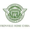 株式会社フロンヴィルホーム千葉さんのプロフィール写真