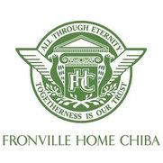 株式会社フロンヴィルホーム千葉さんの写真