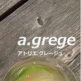 a.grege アトリエグレージュさんのプロフィール写真