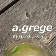 a.grege アトリエグレージュさんの写真