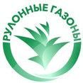 """Фото профиля: ООО """"Компания """"Рулонные газоны"""""""