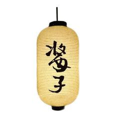 Japanese Sushi Restaurant Decoration Hanging Paper Lantern Lampshade, Sign18