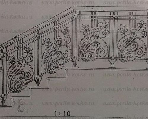 Эскизы кованых перил | Кованые ограждения лестниц и балконов - коллекция эскизов - Заборы и ворота