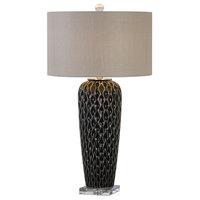 Uttermost Patras Table Lamp, Mocha Bronze
