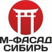 Фото пользователя М-ФАСАД Сибирь