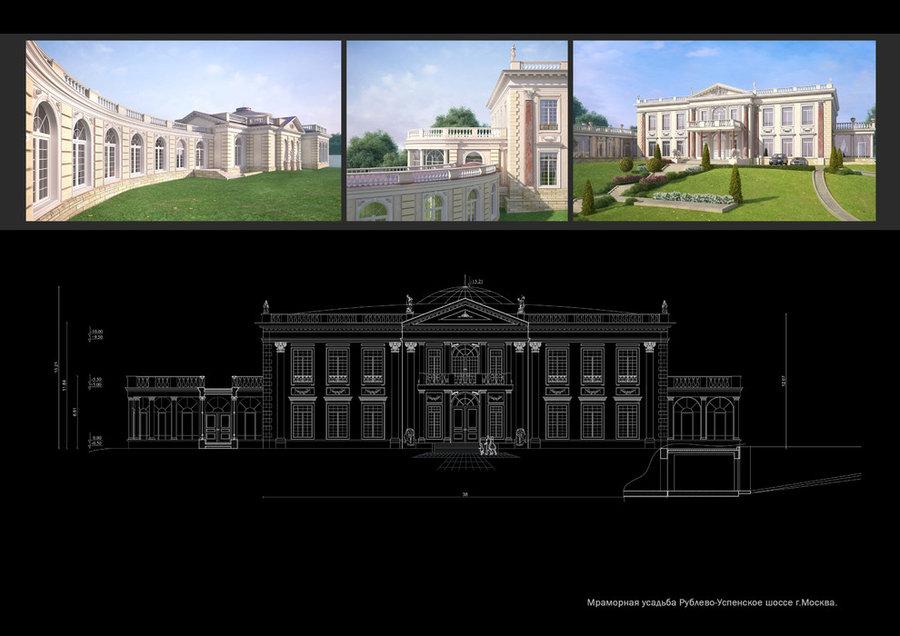 Разрабатывала  дизайн  дворцовых интерьеров и дизайн фасадов