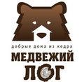 Фото профиля: Медвежий лог - Добрые дома из кедра