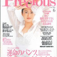 雑誌「Precious」掲載記事を紹介! 2Fキッチン・バスルームからウッドデッキに繋がる家(氷川台の家)