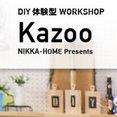 Kazooさんのプロフィール写真