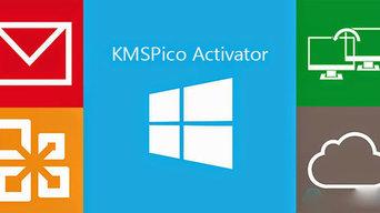 Windows 10 activation program