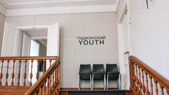 Пространство Пушкинский.Youth в Усадьбе Лопухиных