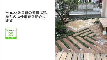 Company Highlight Video by 株式会社アフロとモヒカン