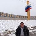 Фото профиля: Леонид Шереметьев