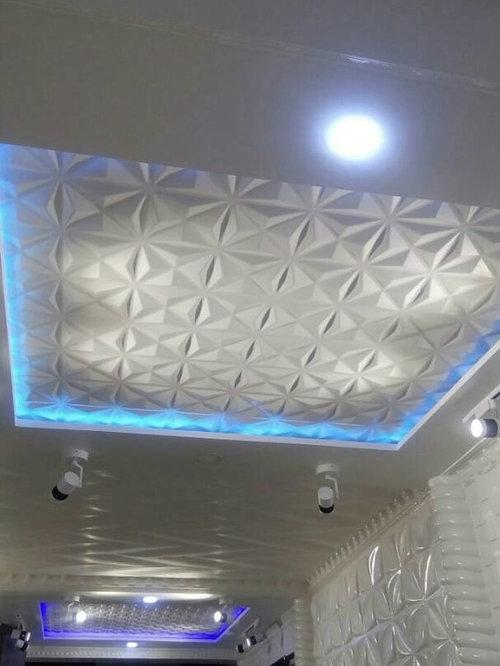 Regalias Interio - 3D Wall Paneling and 3D False Ceilings - Kids & Nursery
