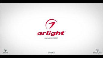 Промовидео от: Arlight - идеальный свет