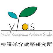 柳澤洋介建築研究所さんの写真