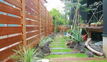 葉山町のお庭