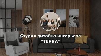 """Промовидео от: Студия дизайна интерьера """"TERRA"""""""