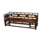 Hand Painted Grand Imperial Love Seat With Cushion Asian
