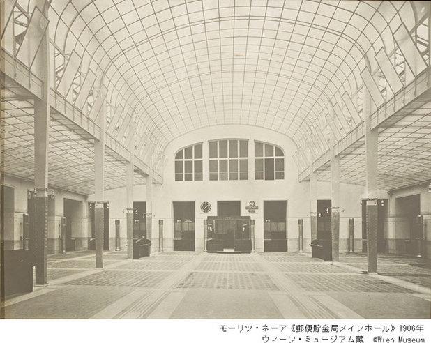 【東京】ウィーン・モダン クリムト、シーレ 世紀末への道