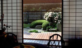 Japansk haveanlæg - tørhave, kaldet Kare Sansui
