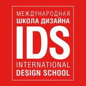 Фото пользователя Международная Школа Дизайна