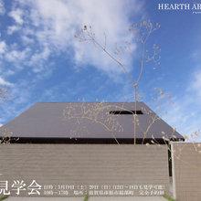 「彦根の家」完成見学会のお知らせ。