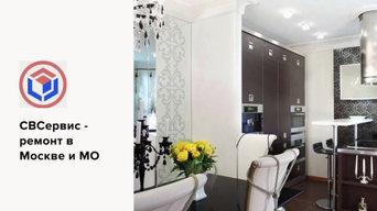Промовидео от: СВСервис - ремонт в Москве и МО