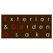 エクステリア&ガーデン大阪さんの写真