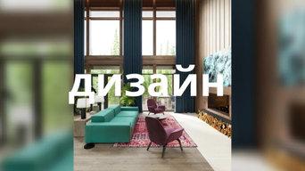 Промовидео от: Nikolai Bannikov Interiors