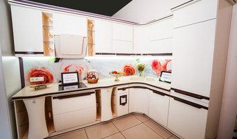 Кухня со вставками из шпона