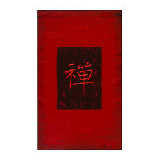 Chinese Character Oil Painting - Zen
