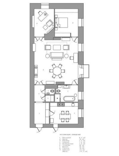Квартира в Большом кисловском переулке