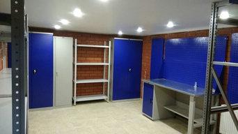 Обустройство гаражного и подсобного пространства