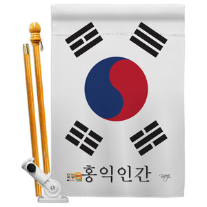South Korea 2 Sided Vertical Impression House Flag Asian Flags And Flagpoles By Breeze Decor Houzz