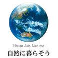 YAMATOの家さんのプロフィール写真