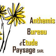 Photo de Anthemis Bureau d'Etude paysage SARL
