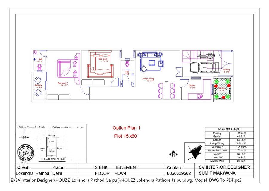 2bhk Home Floor Plan Option 1
