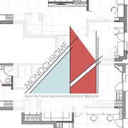 Фото пользователя Архитектурно-дизайнерская мастерская MONOCHROME
