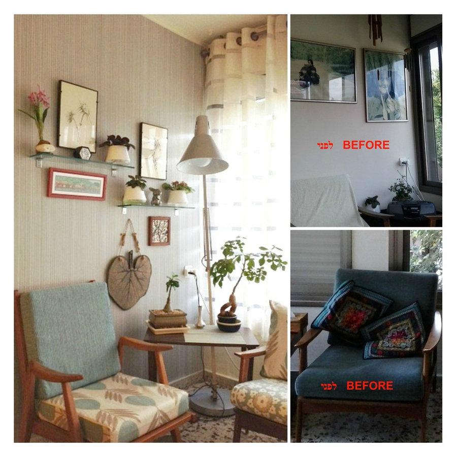reading area corner: coziness galore