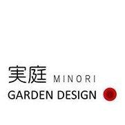 実庭ガーデンデザインさんの写真