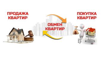 Частный риэлтор Москвы и Подмосковье